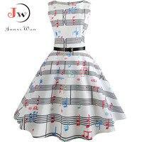 017 Dress