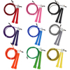 NEW Steel Wire Skipping Skip Adjustable Jump Rope Fitnesss Equipment Exercise Workout 3 Meters 1