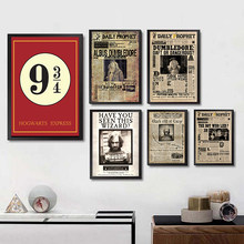Retro Kraft Paper Poster Harry James Potter Undesirable No. 1 Room Poster/Home Kids Room Wall Decorative Movie Poster Painting(China)