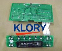 8112100 F00 CONTROL PANEL SUBASSY MACS For GWM Safe