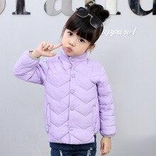 2016 новый подлинный Корейский девушки милашки тонкий детская одежда хлопка куртки хлопка