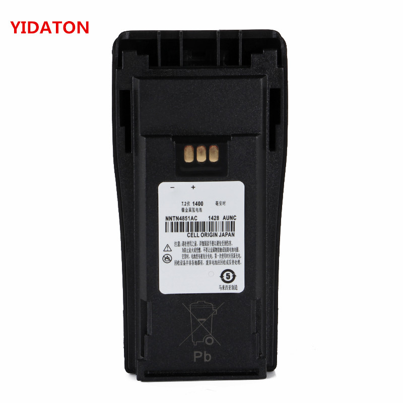 NNTN4851AC 7.2V 1400mah Battery Two Way Radio For Motorola Gp3688 Gp3188 Ep450 Gp3688 CP040 Walkie Talkie Accessories Ham Radio