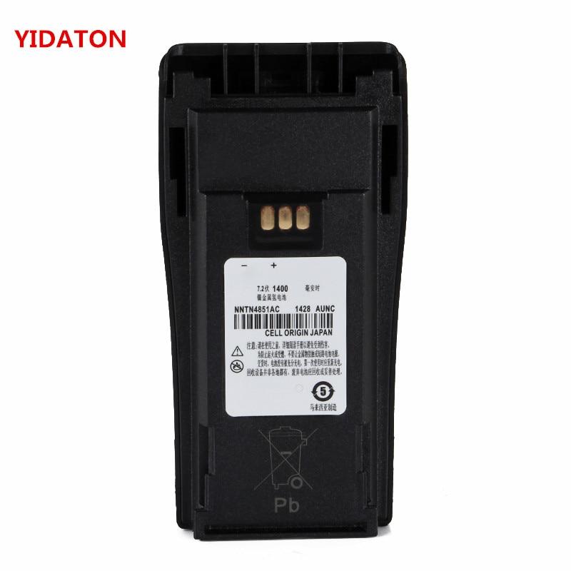 NNTN4851AC 7.2V 1400mah Battery Two Way Radio For Motorola Gp3688 Gp3188 Ep450 Gp3688 CP040 Walkie Talkie Accessories Ham Radio
