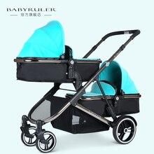 Babyruler близнецы детская коляска складной двойной коляской ребенка детские коляски