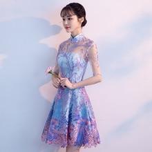 2018 new high quality navy blue satin cheongsam vintage handmade button lady's qipao short sleeve novelty long dress