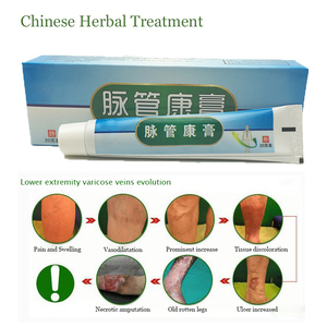 Image 4 - 10PCS Chinese natural herbal medicine for treating varicose vascular inflammation massage cream cure varicose vein ointment