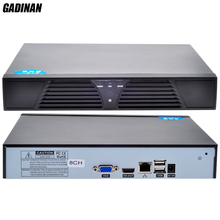 GADINAN 8 Channel HDMI Full CCTV NVR 8CH 1080P/12CH 960P NVR Hi3520D H.264 Support CMS ONVIF 2.0 system for IP camera P2P Cloud