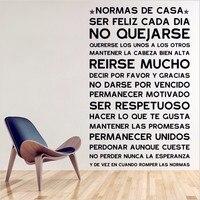 İspanyolca Versiyonu NORMAS DE CASA Ev Kuralları Duvar Sticker Ev Dekor Aile Alıntı Ev Duvar Kağıdı Duvar Çıkartmaları Odası Tasarım X215