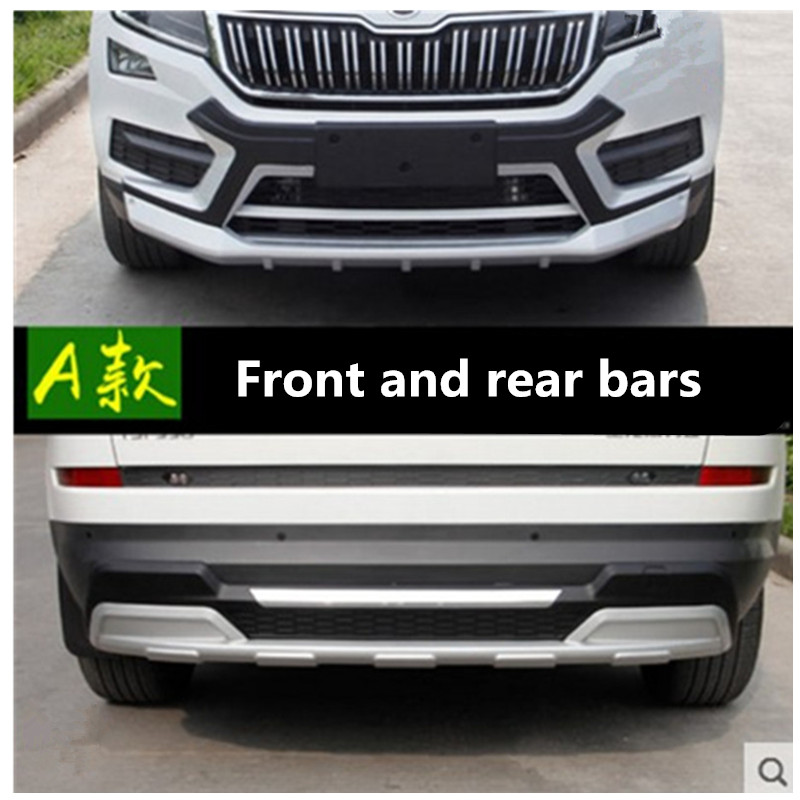 High quality Car styling 1 2pcs ABS Front and Rear Bumper Skid Protector Plate cover for SKODA KODIAQ 2017 2018