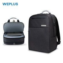 WEPLUS New Arrival 15.6 inch Laptop Backpack USB Recharging Anti-Thief with Aluminium Alloy Handle Business Fashion Bag