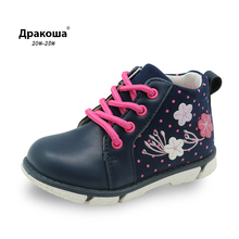 Apakowa 2017 New autumn winter toddler girls fashion martin boots for children ankle boots girls pu leather shoes kids boots(China)