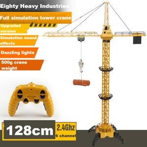 128cm rc crane 2.4G remote con