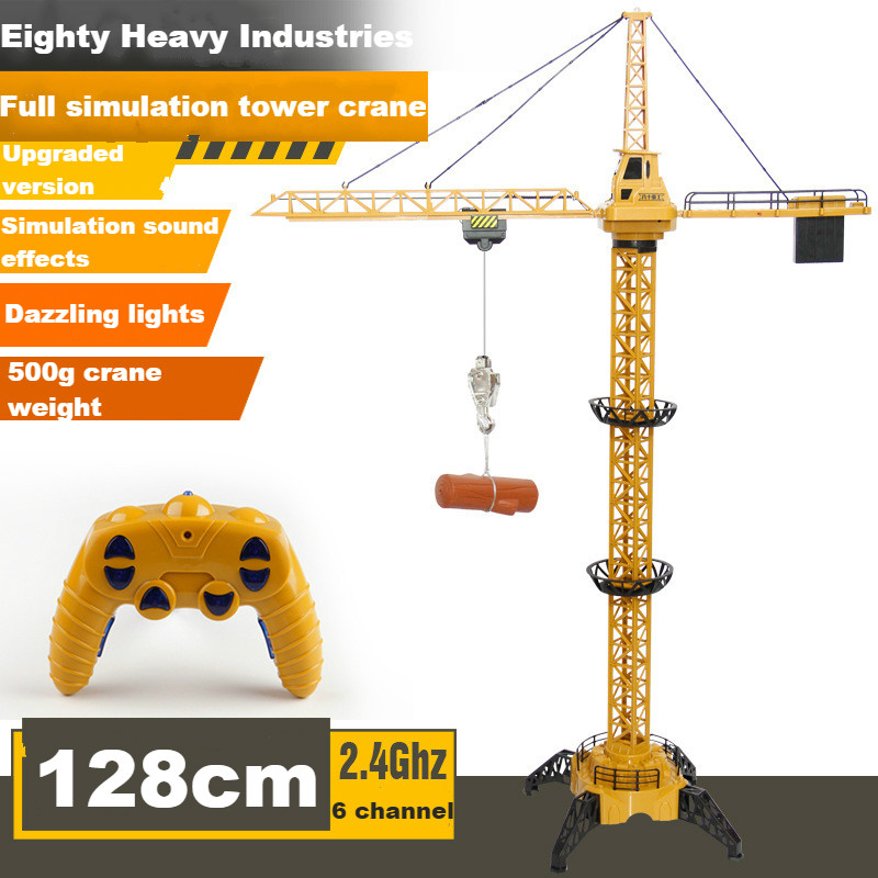 128cm Rc Crane 2.4G Remote Control Simulation Sound Effect 6 Channel Toy 680 Degree Rotation Tower Crane Engineering Vehicle