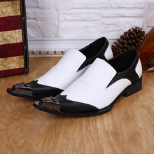 2016 Men's Wedding Shoes Genuine Leather Shoes Brand New Business Party Dress Shoes White Fashion Casual Men Flats Oxfords Best