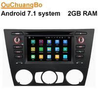 Ouchuangbo car DVD player for E90 E91 E92 E93 with android 7.1 radio gps navigation wifi bluetooth AUX 1080P video USB 2G RAM