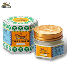 100% Original 19.4g Classic White Tiger Balm Ointment Effective for Headache Running nose Itch Insect stings Muscle Joint aches
