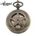 20pcs/lot Unique Vintage Bronze Hollow Five-pointed Star Case Watch Antique Roman Numerals Mechanical Pocket Watch With Chain