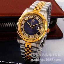 2016 de Lujo de HONG KONG REGINALD Marca Reloj de Pulsera de Oro Reloj de Cuarzo Azul Vestido de Fiesta 50 m Resistente Al Agua Hombre Mujer Amantes relojes de pulsera
