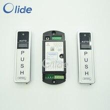 Автоматическая беспроводная кнопка двери, электрическая дверь короткий тип белая кнопка для системы контроля доступа