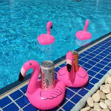 Mini Inflatable Flamingo Cup Holder Pool Float