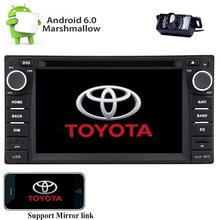 Para Toyota Corolla ex (2008 ~ 2013) Android 6.0 Car DVD Radios GPS Navi estéreo + cam