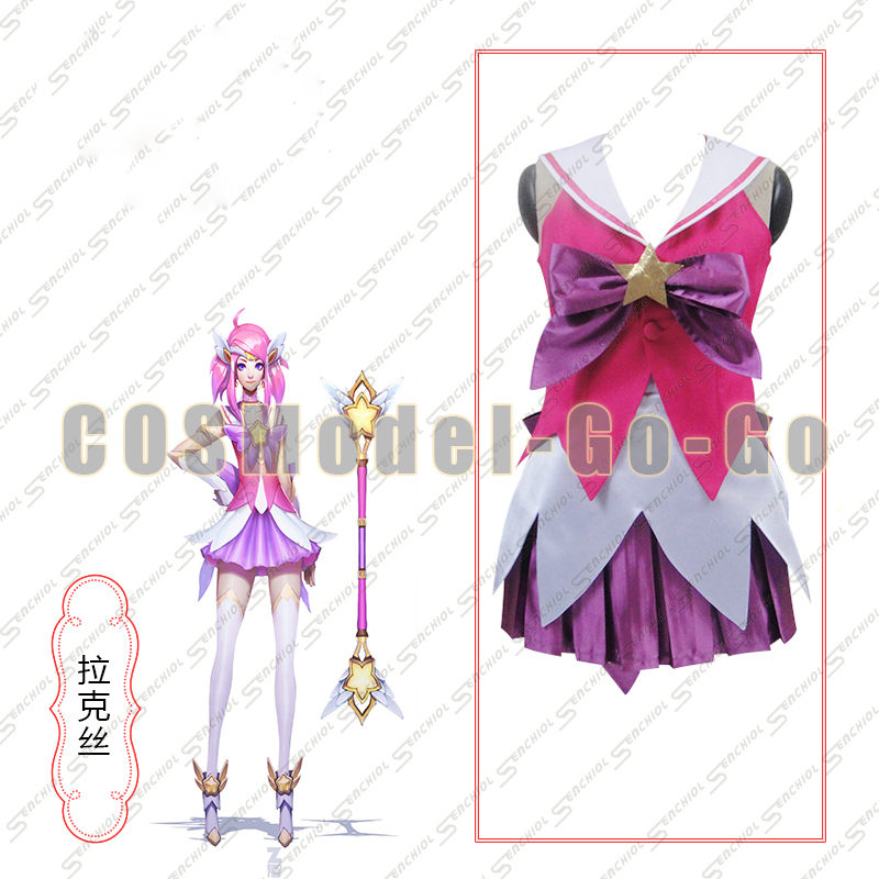 lol Skin Star Guardian Lux Cosplay Costume con costume for adult customized