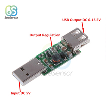 DC-DC USB 5V to 6-15V Step Up Boost Converter Voltage Inverters Module Adjustable Board Output DC 6V 7V 8V 9V 12V