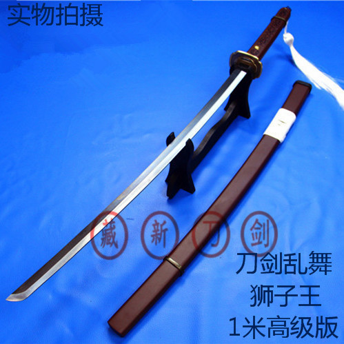 Touken Ranbu Online The Lion King katana games Cosplay steel Sword knife blade weapon Cosplay Props shipping free