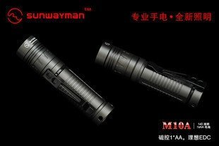 sunwayman M10A CREE R5 magnetic dimmer 1 * AA flashlight, ideal EDC