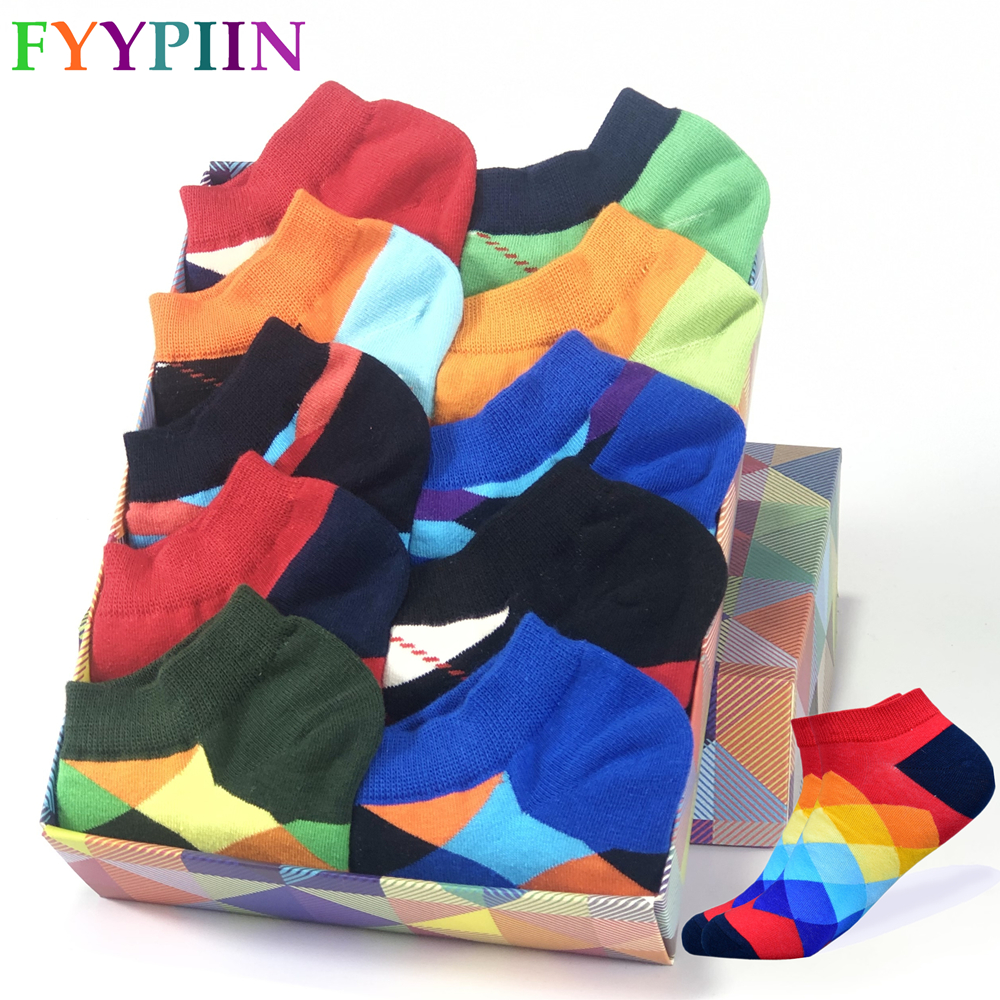2020 Men's Socks Latest Design Casual Boat Socks Short Summer Breathable High Quality Happy Colored Cotton Socks Men
