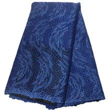 Последнее нигерийское кружево ткань 2018 высокое качество кружева в нигерийском стиле французский Тюль Кружева с камнями синий африканский шнурок для вечерние