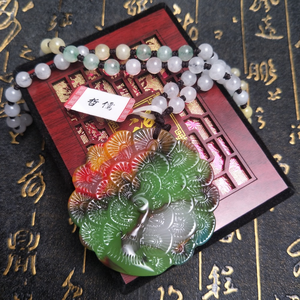 Send A-level national certificate Natural colorful jade carving multi-color peacock pendant Three-color jade pendant chain