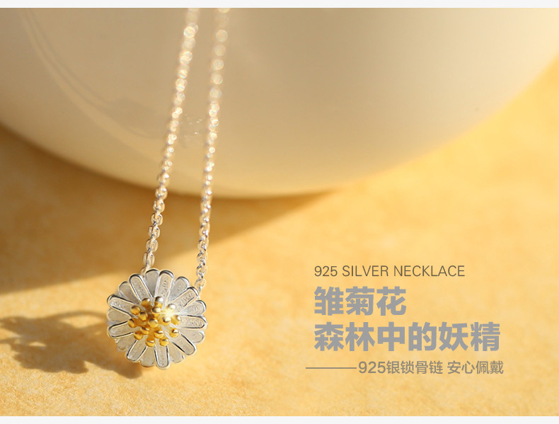 New arrival silver plated Daisy jewelry sets Necklace/Earrings/Ring/Bracelet wedding jewelry sets for women drop shipping