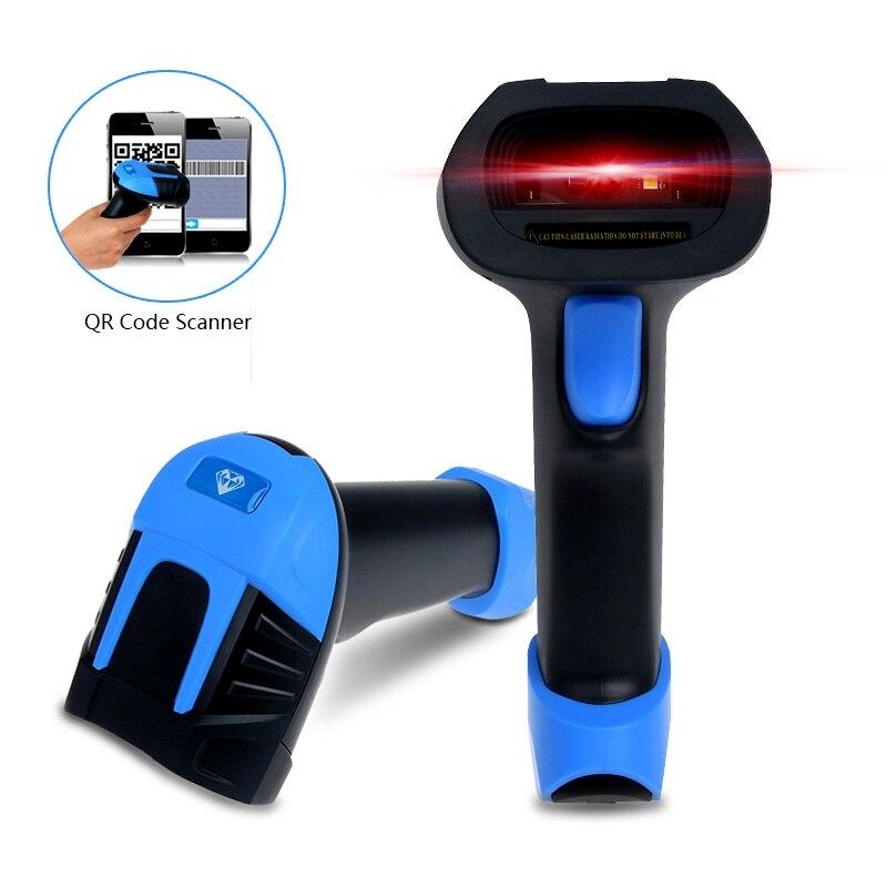 T6 2D QR Wired USB Laser Bar Code Scanner Reader Auto Sense