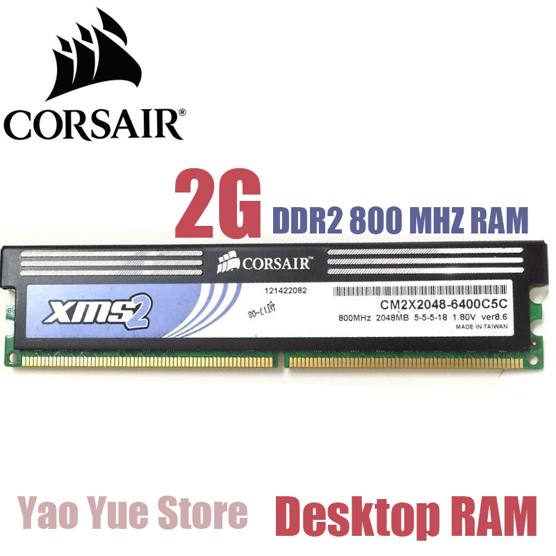 CORSAIR PC Computer desktop 2GB 2G DDR2 PC2 6400 8500 800Mhz 1066mhz DIMM memory Module RAM promotion hot sale additional memory 2gb pc2 6400 ddr2 800mhz memory for notebook pc