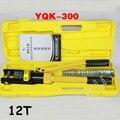 1 шт. 16-300 мм 2 гидравлический зажим обжимной инструмент для медных алюминиевых терминалов YQK-300