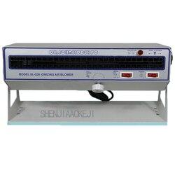 Poziomy przemysłowy wentylator jonowy wentylator jonowy statyczne eliminator zielony wentylator jonowy 110 V/60Hz lub 220 V/ 50Hz 3.0A lub 1.5A