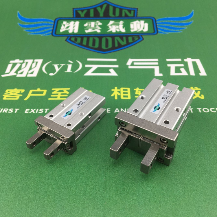 MHC2-25D angular style air gripper  pneumatic component   MHC series SMC  cylinder Pneumatic components high quality double acting pneumatic robot gripper air cylinder mhc2 25d smc type angular style aluminium clamps