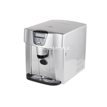 Dual-use Automatic Electric Ice Maker With Water Cooler Ice Making Machine Cold Water Function Automatic Water Inlet 1