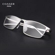 Eyewear Titanium Glasses Frame Men Eyeglasses Computer Optical Prescription Reading Clear Eye Lens male Spectacle lunette de vue