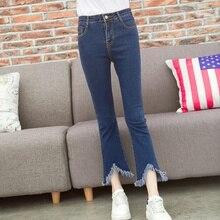 2016 весна новых женщин талия тонкая кисточка micro заусенцев Корейский расширяющиеся джинсы широкую ногу брюки девять женщин