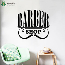 Barber Shop Logo Sign Wall Decal Haircut Vinyl Interior Stickers Hairdresser Art Mural Hair Salon Emblem Hair Home Decor SYY490 barber shop logo sign wall decal haircut vinyl interior stickers hairdresser art mural hair salon emblem hair home decor syy490