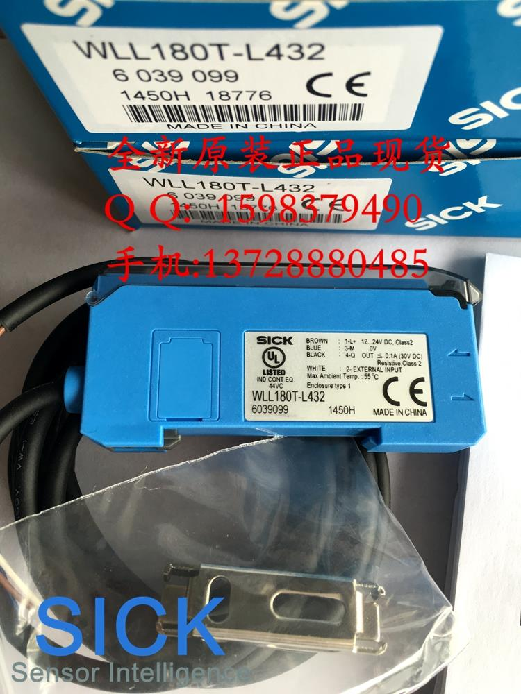 WLL180T-L432  Photoelectric SwitchWLL180T-L432  Photoelectric Switch
