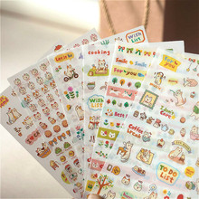 LOLEDE Random One Cartoon Style Funny Stickers For Mobile Phone &