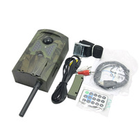 Suntek Newest Model HC500M HD Hunting Trail Cameras 12MP GPRS MMS