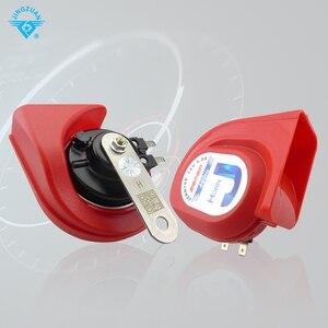 Image 1 - JINGZUAN 2019 2 個ユニバーサルスーパー大声カタツムリ韓国スタイルの車のホーン 12 V 防水 110DB ホーンスポーツタイプ