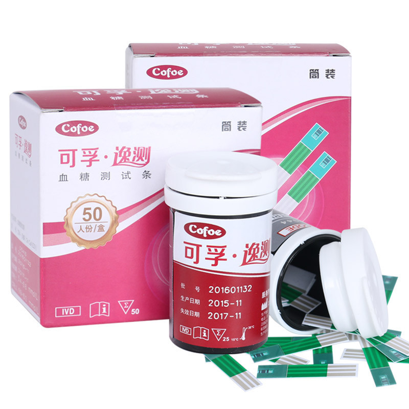 Yice 50/100 Test Strips with 50/100 Blood Collecting Lancets Only for Cofoe Yice Blood Diabetic Monitors Without Instrument cofoe yice 100 pcs test strips and 100pcs needles lancets only strips without device for diabetes blood collection medical tools