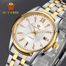 Brand OUYAWEI 1339 Mens Auto Date Business Mechanical Wrist Watches Stainless Steel Strap Fashion Relogio Masculino