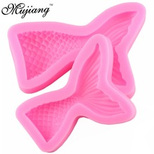 Mujiang Mermaid Tail Silicone Mold Fondant Cake Mold Cupcake Decorating Tools Kitchen Baking Gum Paste Chocolate Candy Molds