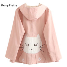 Merry Pretty Spring Autumn Jackets Women Causal Hooded Fish EmBroidery Girls Pink Jacket Thin Outerwear Sweet Cat Coat Female